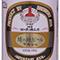 綾の地ビール