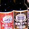 長島ビール