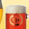 浩養園地ビール