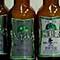 作州津山ビール